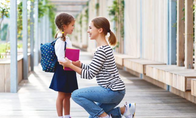 חזרה ללימודים: כך תכינו את ילדכם בצורה הנכונה