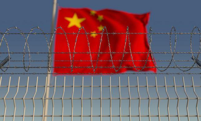 סין: בית המשפט השאיר על כנו עונש מוות לאזרח קנדי