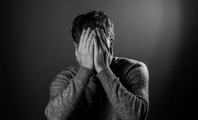 גברים שקופים | על תופעת הדיכאון בקרב גברים