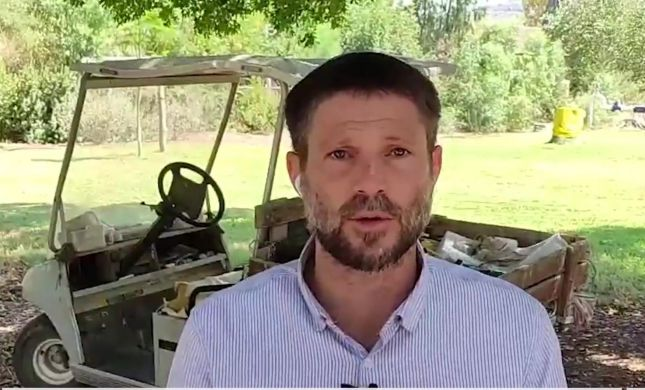 סמוטריץ': טירוף - נפגעי טרור יממנו את המחבלים