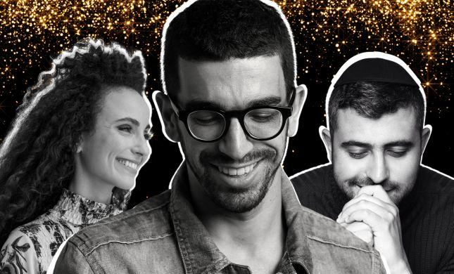 אתם בחרתם: שיר השנה וזמר השנה של גולשי סרוגים