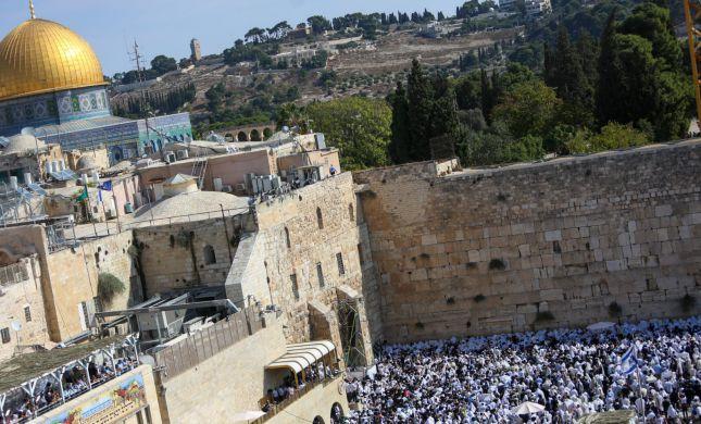 חוגגים סוכות בירושלים: כל האירועים ברחבי העיר