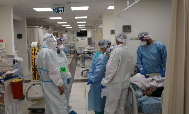 בשורות מעודדות: נמשכת מגמת הירידה בחולים קשה