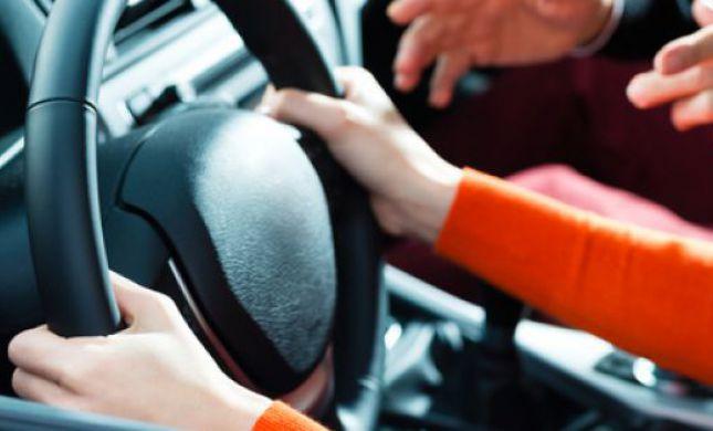 כתב אישום: מורה לנהיגה הטריד תלמידות