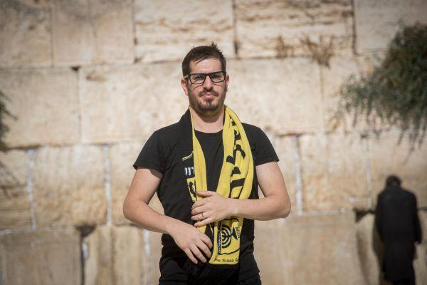 """טלטלה בירושלים: משה חוגג הודיע כי הוא מוכר את בית""""ר"""