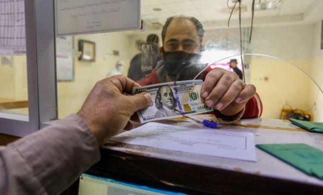 """האו""""ם אישר: חלוקת הכסף הקטארי בעזה תחל מחר"""