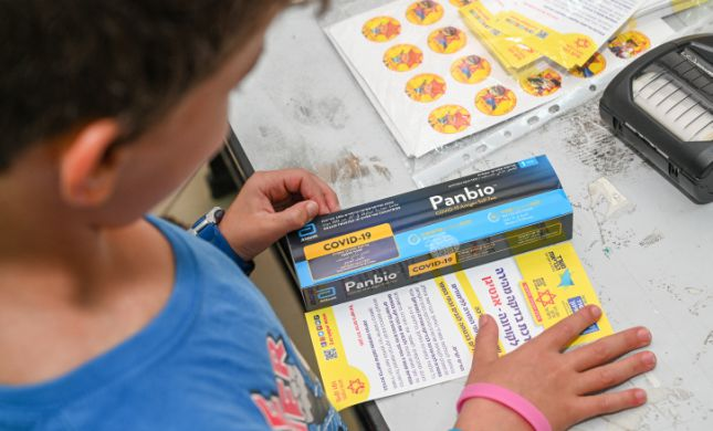 ילדים בכיתות א'-ו' לא יוכלו לחזור ללימודים בלי בדיקה