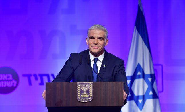 """לפיד קורא לפלסטינים: """"פנינו לשלום"""""""