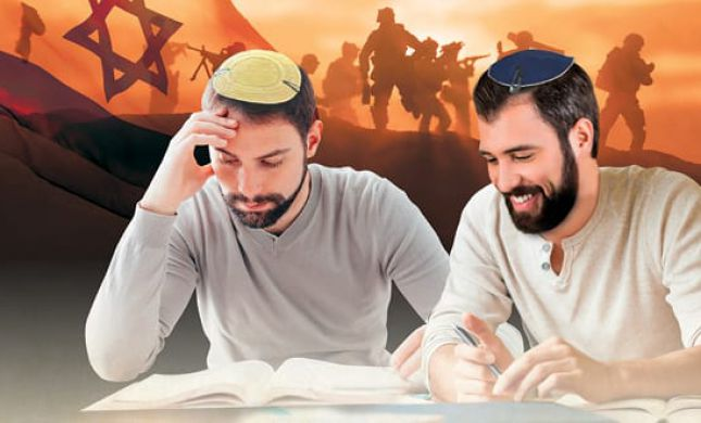 תורמים פדיון כפרות ללומדי התורה של הציונות הדתית