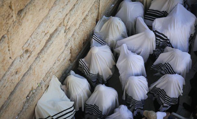 קפסולות ומסכות: מתווה התפילות בכותל בחג סוכות