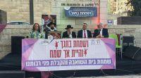 חדשות המגזר, חדשות קורה עכשיו במגזר, מבזקים מאות מתפללים בשמחת בית השואבה בירושלים