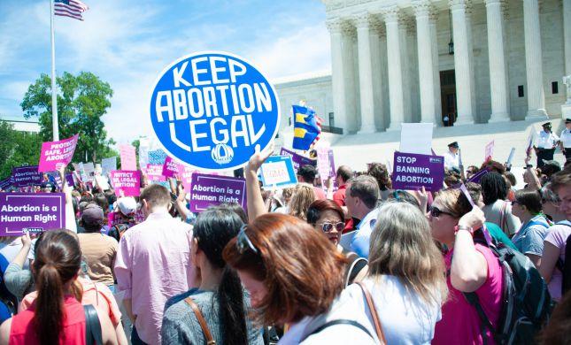טקסס: איסור הפלות עוד לפני שנודע על ההיריון