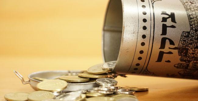 """פדיון כפרות תשפ""""ב: 'זה הכסף ילך לצדקה' בקליק"""