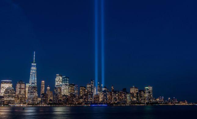 """""""עצב בלתי נתפס"""" ארה""""ב ציינה 20 ל-11 בספטמבר"""