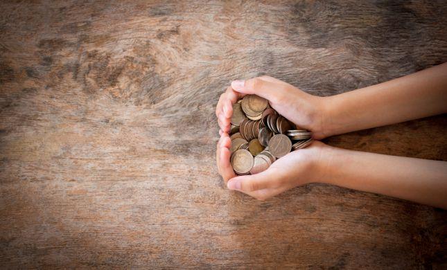 פדיון כפרות דרך פעמונים: זה הכסף ילך לצדקה >>