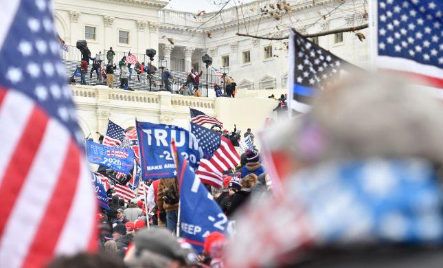 וושינגטון: הפגנה למען עצורי הפריצה לקפיטול
