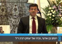 הנכד של רבין השתלח: העם ניצח את שלטון היחיד