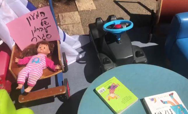 מחאת המעונות: 'ליברמן, זה הזמן להיות בעד המטפלות'