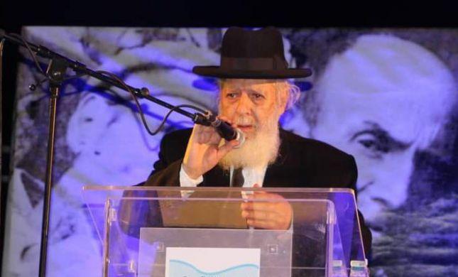ברוך דיין האמת: רבה של גבעת שמואל הלך לעולמו