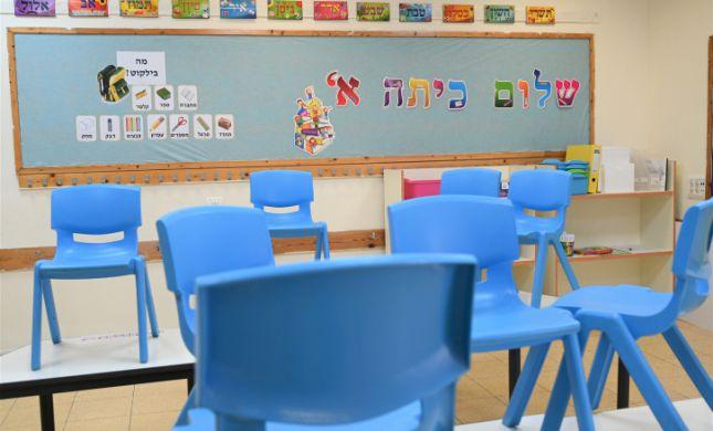 התפרצות קורונה בבית ספר בשומרון