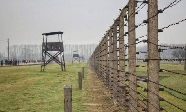 """ארה""""ב: """"ללמד גם את הגישה ההפוכה על השואה"""""""