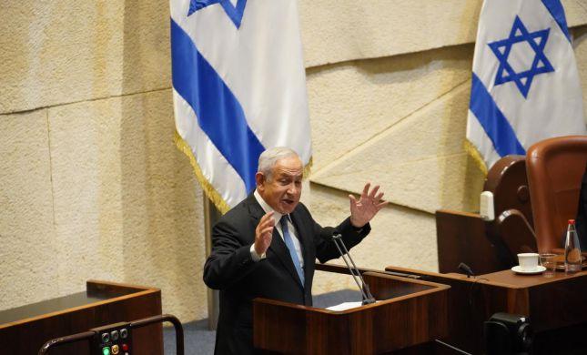 """נתניהו: """"אין לבנט מנדט מאזרחי ישראל"""""""