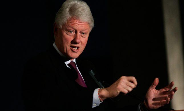 """נשיא ארה""""ב לשעבר ביל קלינטון אושפז בטיפול נמרץ"""