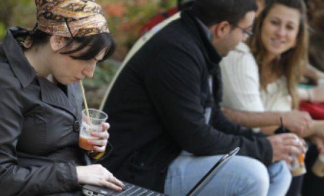 ירושלים: חוגגים את פתיחת השנה האקדמית - ולא בזום