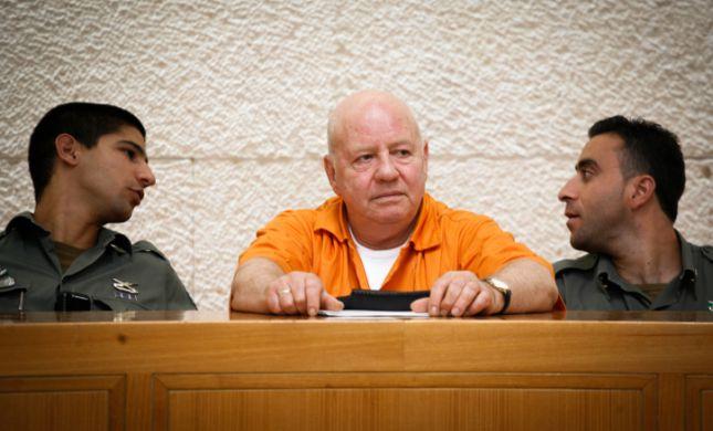 אחרי 41 שנות מאסר, מת הרוצח צבי גור בבית החולים