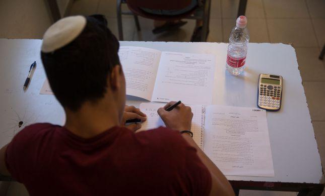 כבוד למגזר: 11 תיכונים סרוגים מתוך 25 המצטיינים