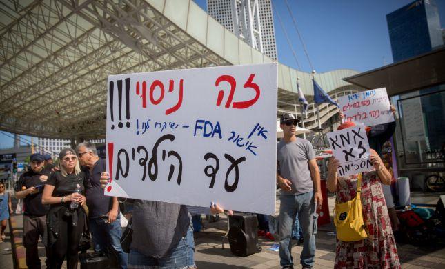 סקר חדש: הציבור בעד סנקציות על מתנגדי חיסונים