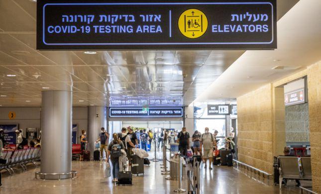 כל העולם פתוח: אין יותר הגבלות יציאה מישראל