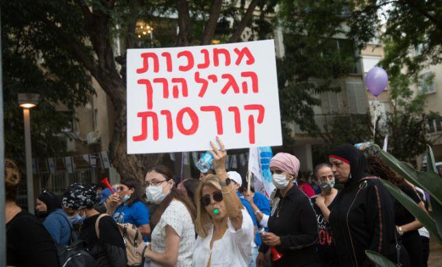 פגישה ללא תוצאה: שביתת המטפלות ממשיכה