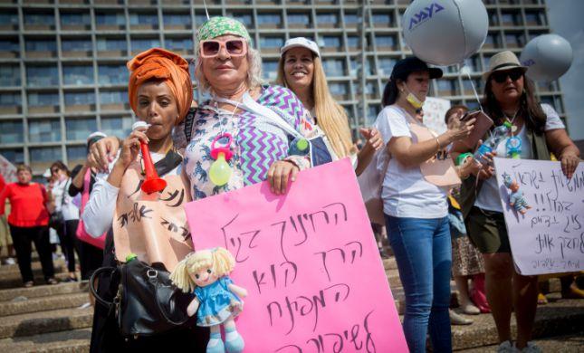 השביתה נמשכת: עובדי המעונות יפגינו מול האוצר