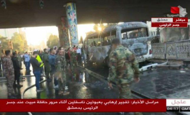 סוריה: לפחות 13 הרוגים בפיצוץ באוטובוס צבאי