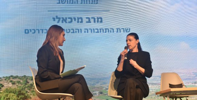 """מרב מיכאלי: """"יותר מדי שנים ישראל הייתה מדינת יו""""ש"""""""