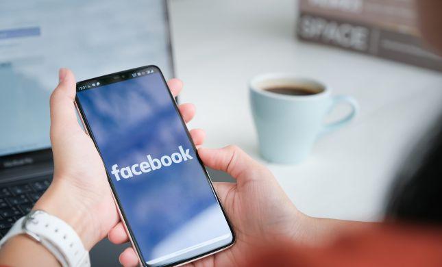 מה יהיה השם החדש של פייסבוק?