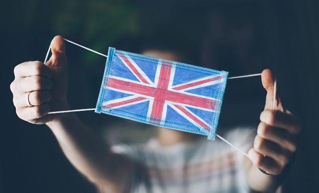 נתוני הקורונה בבריטניה מרקיעים שחקים