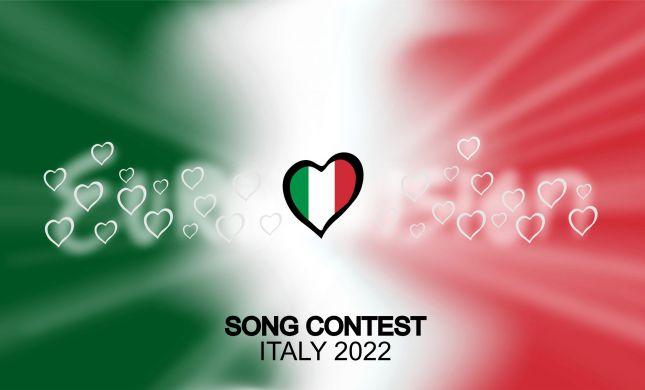 איטליה הכריזה: זו העיר שתארח את אירוויזיון 2022