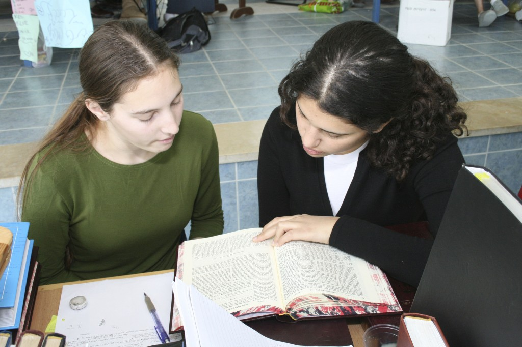 Beit Midrash for Women, Midrasha