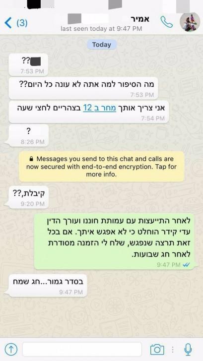 WhatsApp-Image-20160619