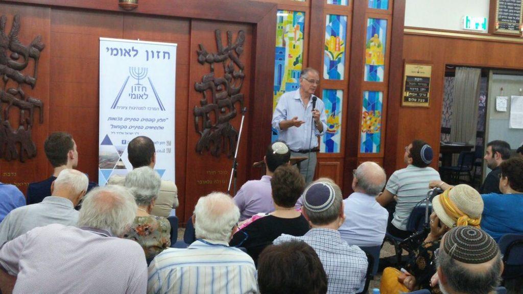 עדו נתניהו בחיפה