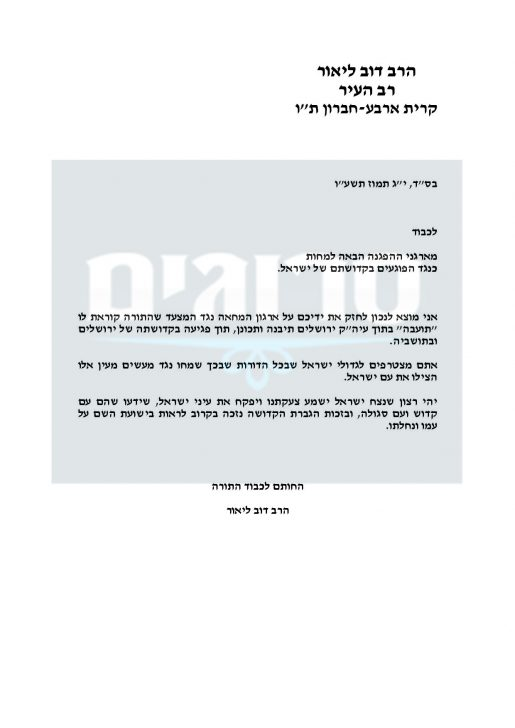 Document-page-001 (1) (1)