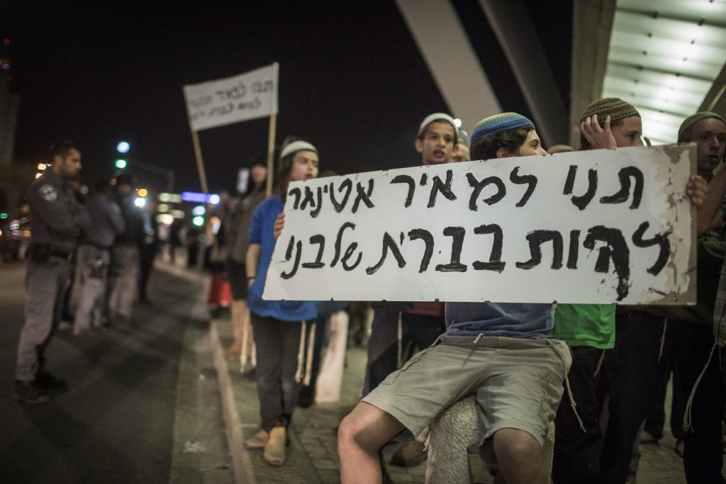 Activists protest for releasing radical Right wing activist, Meir Etinger, from prison for his newborn son's Brit Mila ceremony, at the Chords Bridge in Jerusalem on April 3, 2016. Photo by Hadas Parush/Flash90 *** Local Caption *** îàéø àèéðâø ëäðà äâôðä ùçøåø úîéëä éîðéí éîðé ÷éöåðé éùåçøø áøéú îéìä úéðå÷ áï