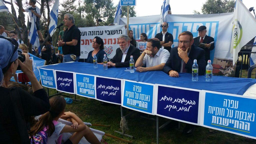 הפגנה עפרה אהרון ליפקין (2)