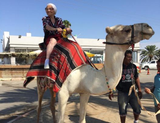 במהלך ביקורה בישראל צילום מסך מתוך האינסטגרם