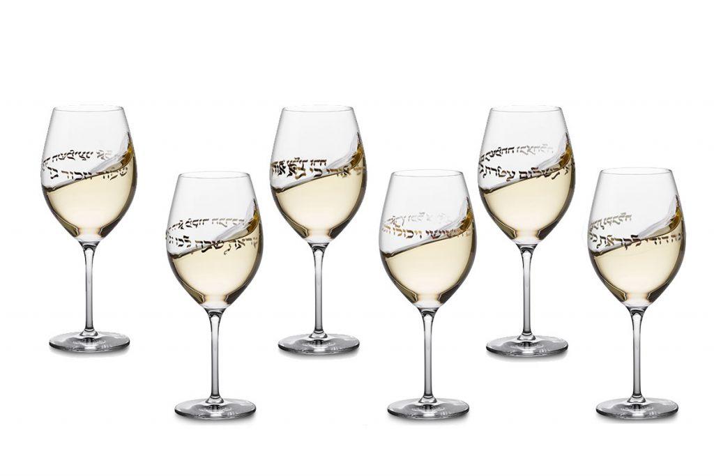 כוסות יין (צילום: אלעד בנימין חפץ – צלמניה)