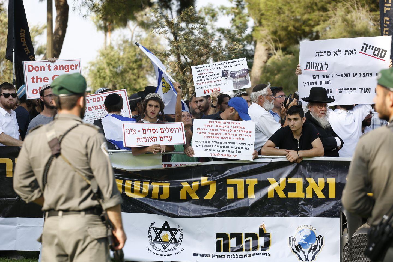 """הפגנת ארגון להב""""ה (קרדיט: TPS)"""