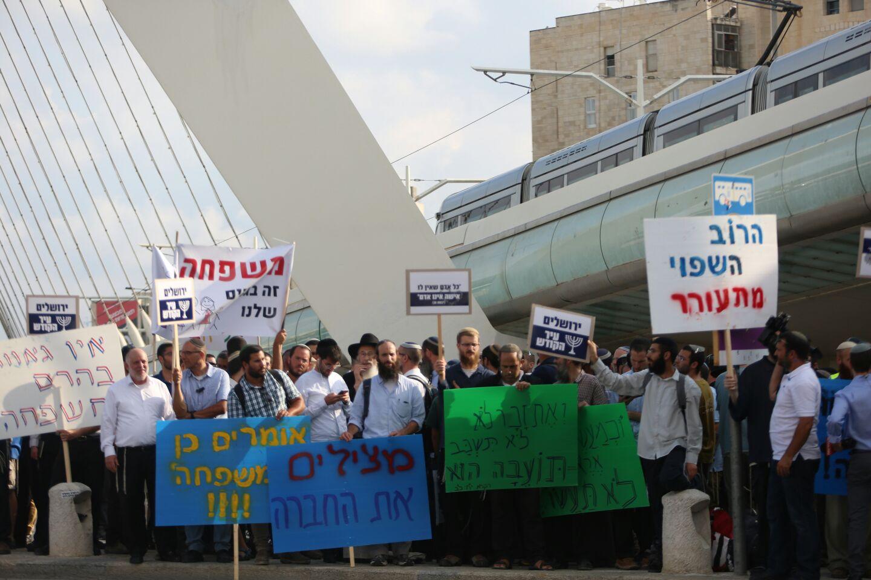 שלטי מחאה (צילום: חיים גודלברג/ כיכר השבת)