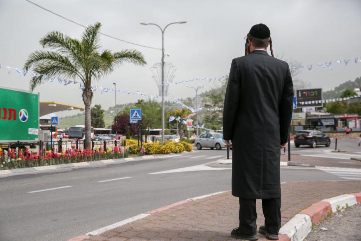 מרכז העיר בצפת (צילום: דוד כהן\פלאש 90)